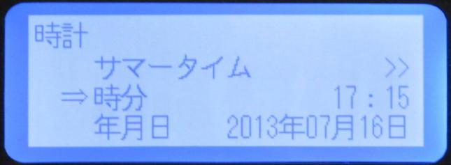 日本語表示画面